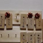 ペンションハーモニー スキークラブ 木の名札 スキージュニア検定合格者