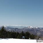 ブランシュたかやま 山頂 北アルプス