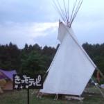 Oneness Camp 2012 KIDS TIPI