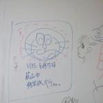 お絵描き部屋の絵
