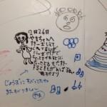 ちかちゃん スキーデビュー コメント