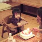 はじめての誕生ケーキ