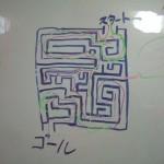 キッズルームの絵 迷路