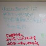 お絵かき部屋のメッセージ