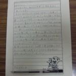 修学旅行で一緒に滑った子達からのお手紙