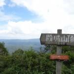 美ヶ原トレイルラン&ウォークinながわ2012 8kmウォーク 殿城山