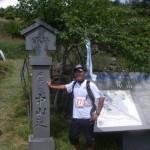 美ヶ原トレイルラン&ウォークinながわ2012 35km