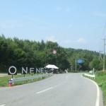 Oneness Camp 2012 会場入り口 シャトルバス乗り場
