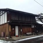 中山道 和田宿 農家レストラン かあちゃん家