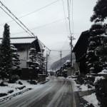 中山道 和田宿