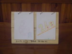 卓上 日めくりカレンダー DIY