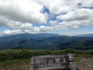 茶臼山 長野