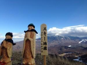 ブランシュたかやま スキー地蔵