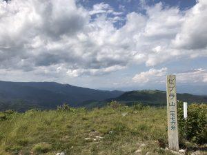 男女倉山(ゼブラ山)