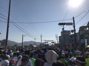 いびがわマラソン スタート