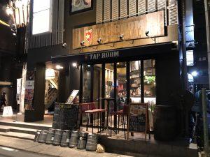 タップルーム名古屋