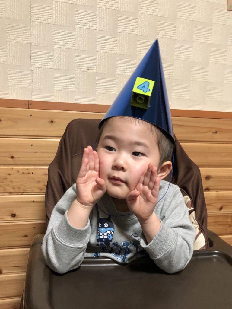 4歳 誕生日