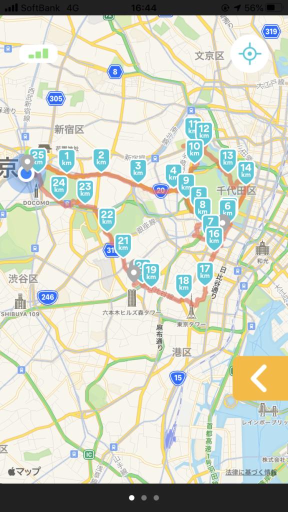 新宿から徒歩のみで観光