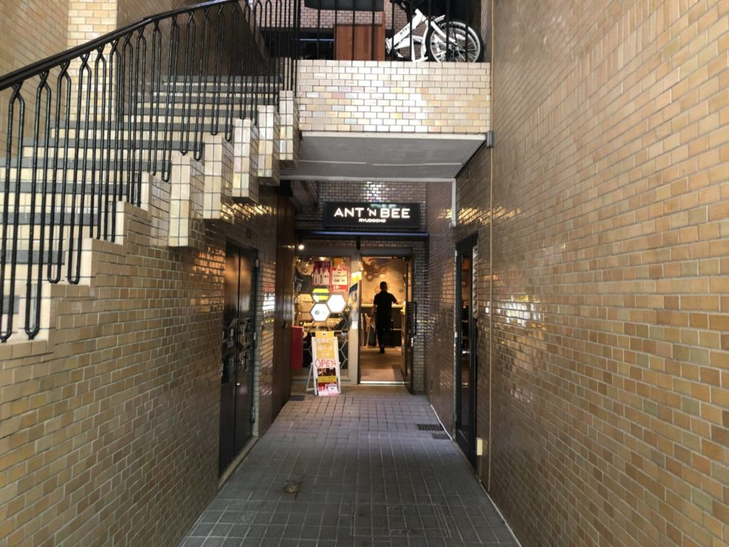 六本木 アントンビー龍土町店 2号店